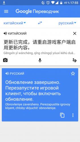 Переводчик с китайского на русский удаленная работа freelancer excel vba