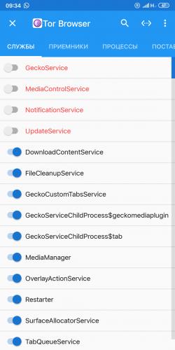 Tor browser 4pda android hudra как установить флэш в браузер тор hyrda вход
