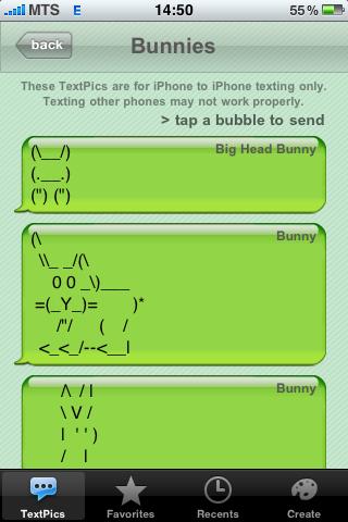 Картинки знаками смс
